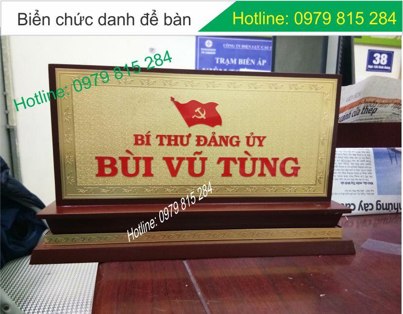 BIEN CHUC DANH MA VANG89