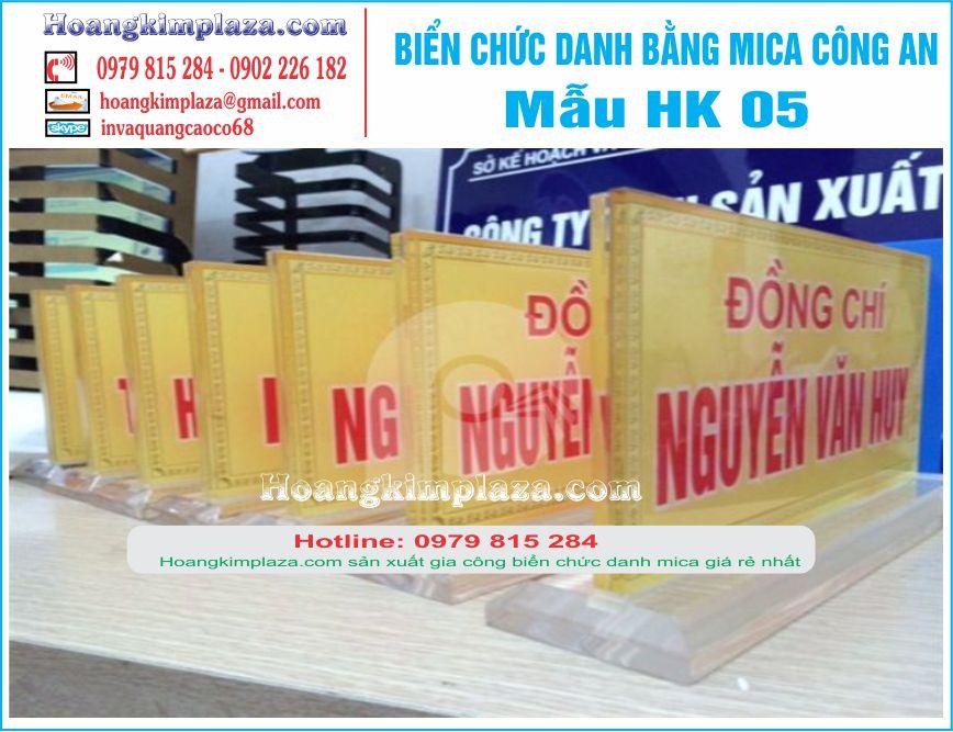 BIEN CHUC DANH MICA 5