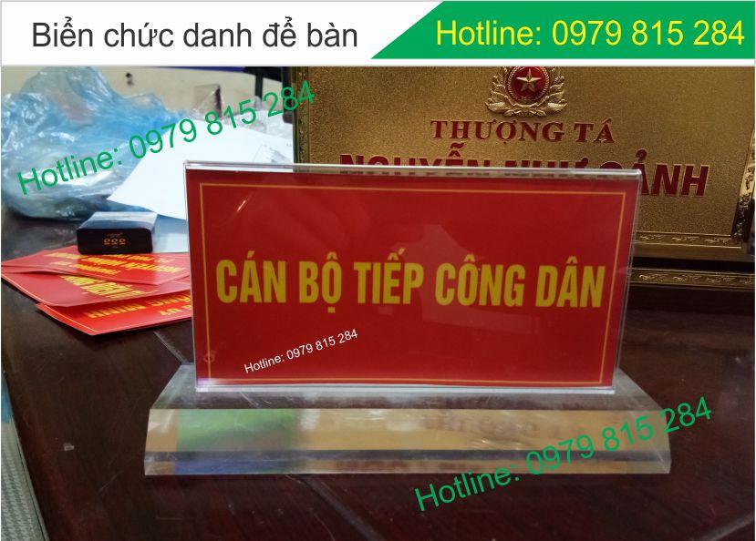 BIEN-CHUC-DANH23