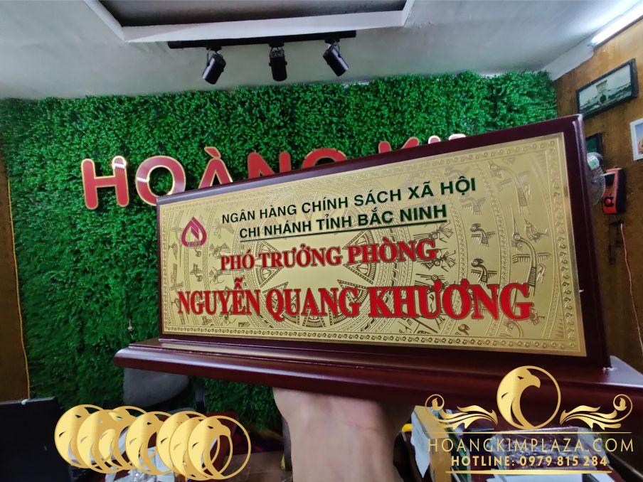 BIEN CHUC DANH MA VANG
