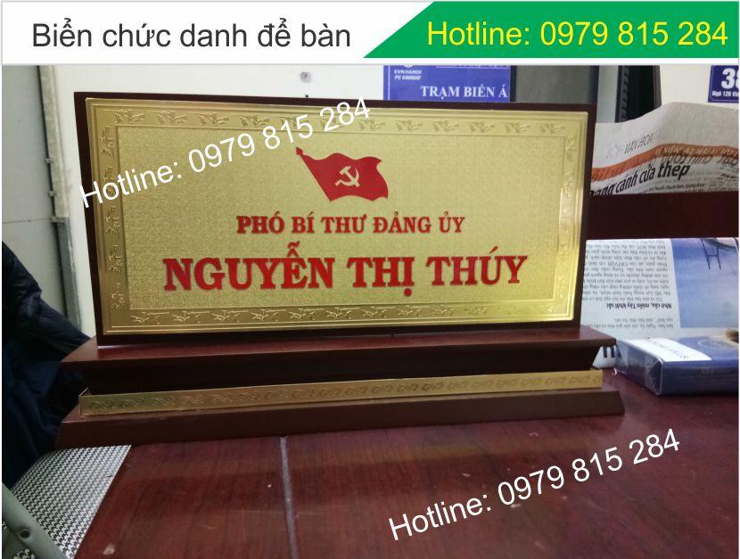 BIEN CHUC DANH MA VANG25