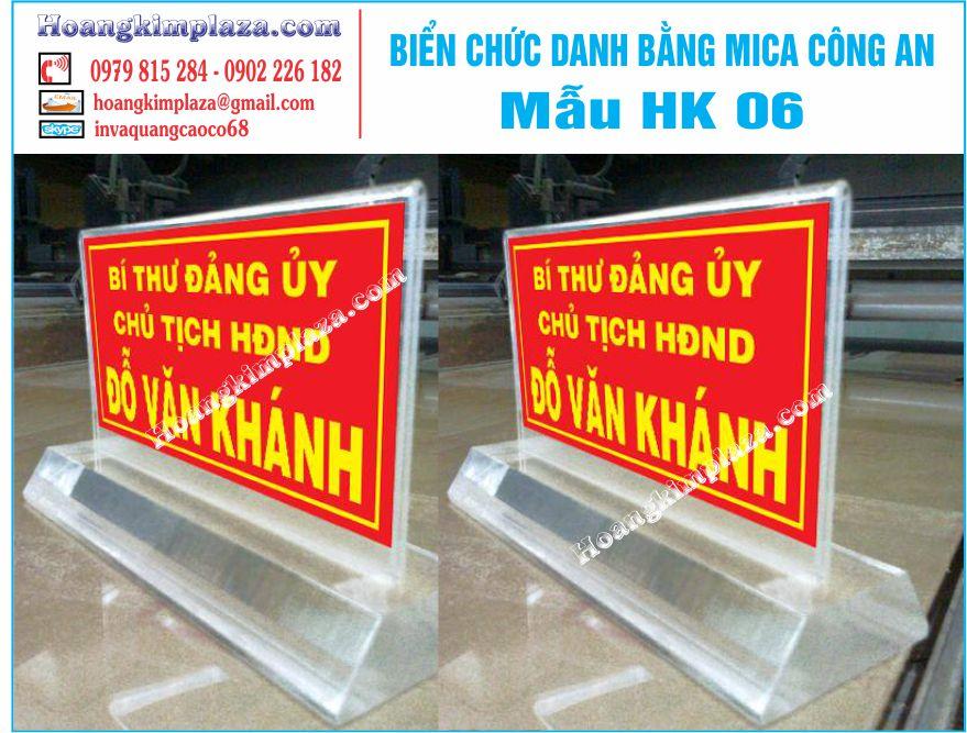 BIEN CHUC DANH MICA3